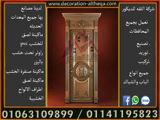by شركه الثقه للديكور