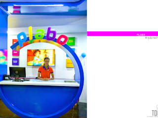 Plabo- Children's museum Modern museums by The Design Company India Modern