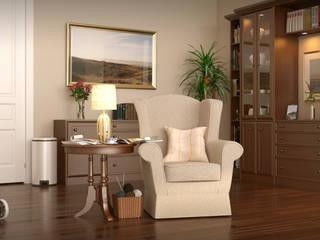 Modern Living Room by existo anima Modern