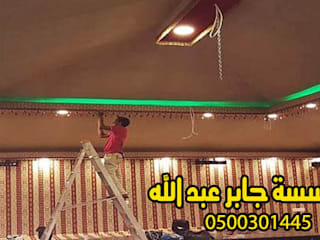 هناجر ومستودعات جابر عبد الله Living roomAccessories & decoration Engineered Wood Wood effect