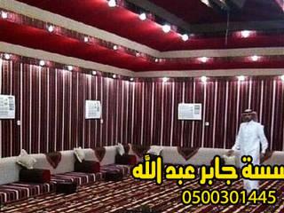 هناجر ومستودعات جابر عبد الله Sala da pranzoAccessori & Decorazioni Legno composito Rosso