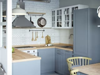 Barkod Interior Design Kitchen