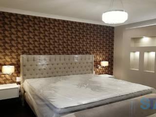 Soluciones Técnicas y de Arquitectura ห้องนอน ยาง Beige