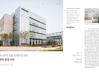 OLYMPUS Korea-Tec Center, Songdo. by 피투엔디자인 _____ p to n design 모던