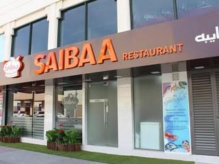 Restaurant interiors Modern gastronomy by EX SERVICEMAN ENTERPRISES Modern