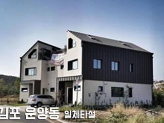 일체타설용 단열재 by 주식회사 미트하임 모던