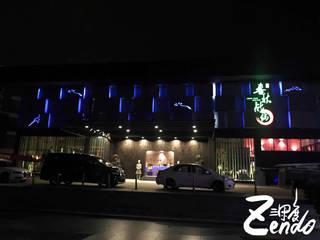 春秋戰國 - 柔佛:  餐廳 by Zendo 深度空間設計,