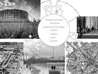 DIF (Digital Innovation Forum) / Дизайн-концепция пространства и декораций выставки Выставочные центры в эклектичном стиле от Characteriors Эклектичный