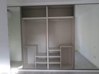 Reformadisimo ห้องแต่งตัว