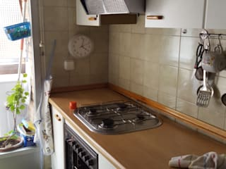 reforma de cocina de ambar