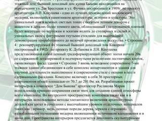 by Aleksandra Kostyuchkova Modern