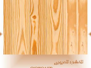 إزاي أقدر أختار وأفرق بين أنواع الخشب - ديكورات وتشطيبات بيتك مع كاسل للديكور 2019:  أبواب خشبية تنفيذ كاسل للإستشارات الهندسية وأعمال الديكور في القاهرة, حداثي