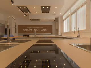 Ampliacion y Reforma de Escuela Británica de Barcelona de FPM Arquitectura Moderno