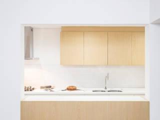 Cocinas de estilo  por 0E1 Arquitetos, Minimalista