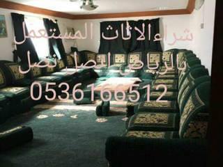 by ارقم شراء الاثاث المستعمل بالرياض 0536166512