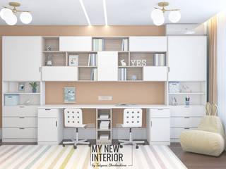 Дизайн детской для двоих детей в трехкомнатной квартире - 95 кв.м от Татьяна Черкашина   My New Interior Минимализм
