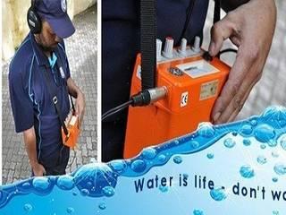 شركة كوالتي.لكشف تسربات المياه بالرياض من شركة البيوت إستعماري
