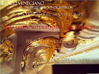 Básico Veneciano,Arte Decorativo ArtworkOther artistic objects Silver/Gold