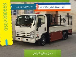 :   تنفيذ شراء الاثاث المستعمل بالرياض0502280653