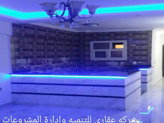 akary HouseholdAccessories & decoration Granite Blue