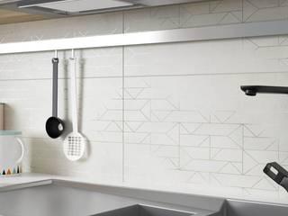 Kitchen by Ceramika Paradyz, Scandinavian