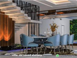 Salle à manger de style  par UTOPIA DESIGNS AND CONSTRUCTION, Minimaliste