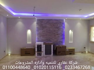 akary Interior landscaping Ceramic White