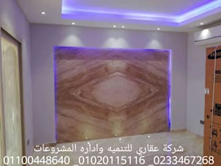 akary HouseholdAccessories & decoration Granite Beige