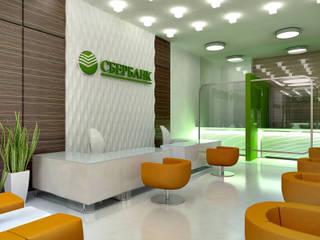 Сбербанк России Офисные помещения в стиле минимализм от Студия дизайна интерьера 'ЭЛЬ ХОСЕ' Минимализм