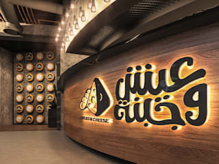 مطبخ تنفيذ ICONIC DESIGN STUDIO