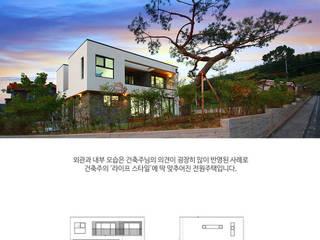 [경북 경산시] 작은정원 '중정'을 품다 모던스타일 주택 by 한글주택(주) 모던