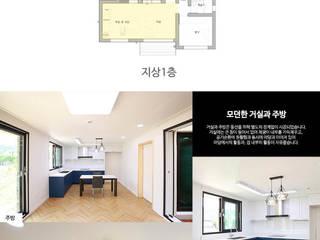 [경북 경산시] 작은정원 '중정'을 품다 모던스타일 거실 by 한글주택(주) 모던