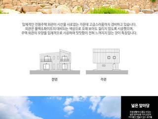 [경남 함양] 방안 곳곳 햇살가득 모던스타일 주택 by 한글주택(주) 모던