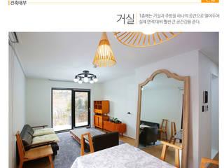 Scandinavian style living room by 한글주택(주) Scandinavian