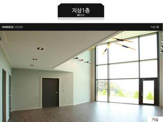 [경기도 포천] 예술적 감각이 느껴지는 노출콘크리트주택 모던스타일 주택 by 한글주택(주) 모던