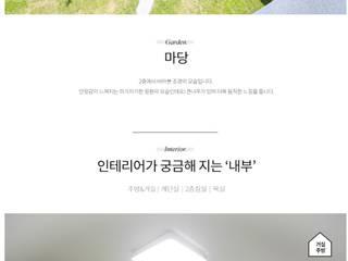 [경기도] 모던전원주택에서 느껴지는 클래식함 모던스타일 주택 by 한글주택(주) 모던