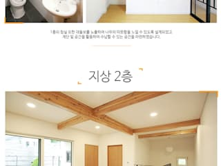 Classic style living room by 한글주택(주) Classic