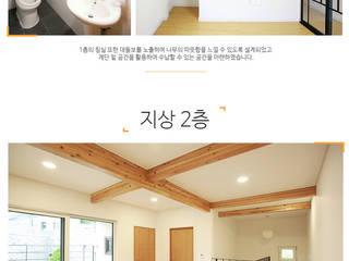 [경기도 양주] 중목구조, 듀플렉스주택 클래식스타일 거실 by 한글주택(주) 클래식