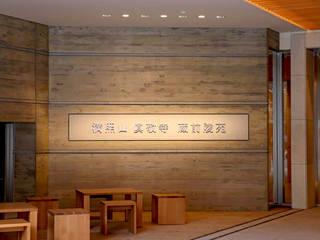 東京デザインパーティー|照明デザイン 特注照明器具 Asian style commercial spaces