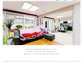 공간제작소(주) Living room Wood White