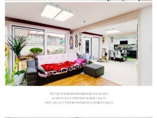 Modern living room by 공간제작소(주) Modern