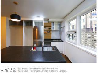 Minimalist living room by 한글주택(주) Minimalist
