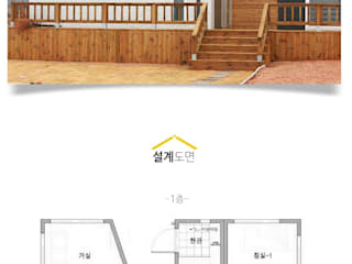 Minimalist house by 공간제작소(주) Minimalist