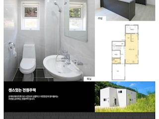 공간제작소(주) Modern bathroom Ceramic White