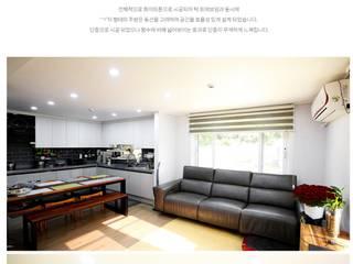 공간제작소(주) Living room Wood Brown