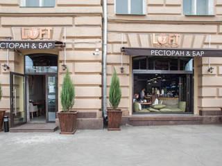 Ресторан LOFT17: Ресторации в . Автор – Студия интерьерного дизайна MEL,