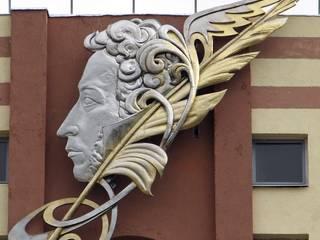 Centros de congressos clássicos por Производственная фирма 'Живая Сталь' Clássico