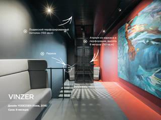 """""""VINZER"""" HEAD OFFICE, 2017 (by Plan B) von Plan B Lab - Изготовление предметов интерьера на заказ. Minimalistisch"""
