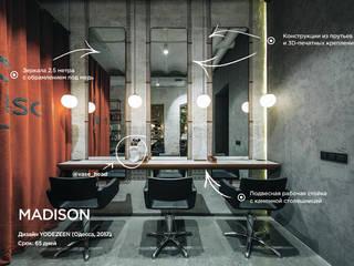 modern  von Plan B Lab - Изготовление предметов интерьера на заказ., Modern