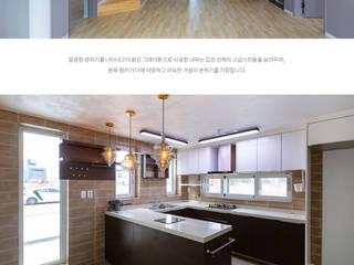 [인천광역시] 외관에 쏟아지는 '노을집' 모던스타일 거실 by 한글주택(주) 모던